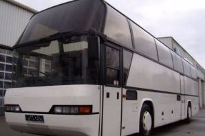 Заказ автобуса на 50 человек