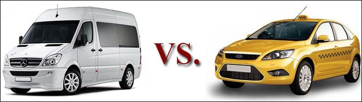 выбор микроавтобуса