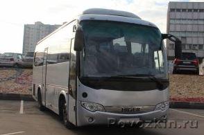 Арендовать туристический автобус